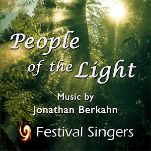 People_of_the_Light_CD_cover_300w